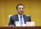 李克强:推进改革开放促经济转型升级高质量发展