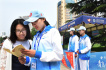 近2万名城市运行志愿者上岗服务上合青岛峰会