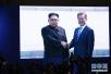 韩朝就履行《板门店宣言》具体方案达成一致