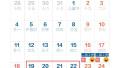 端午节可拼9天假期 火车票要怎么买才更省钱?
