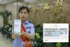 哈尔滨市出入境管理局全省首推提醒短信服务