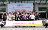 2018上海礼品展即将开幕,数十万新款共聚上海