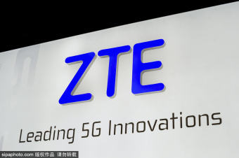 ZTE has untapped potential despite tumbling shares