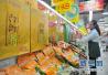 开封市消协发出端午节消费警示:购买粽子和外出旅游要留心