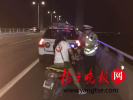 女子同学聚会喝酒 深夜骑电动车上了润扬大桥