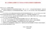 影响几千万人!下月江苏社保缴费基数提至最低3125元