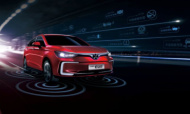 北汽新能源EU5:十项智能驾驶辅助为安全加码