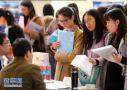 沈阳将建40个高校毕业生就业见习基地