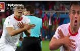 瑞士队两名球员故意挑衅的庆祝动作 让世界杯没能躲过政治!