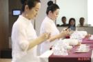 茶艺表演大赛在京举办