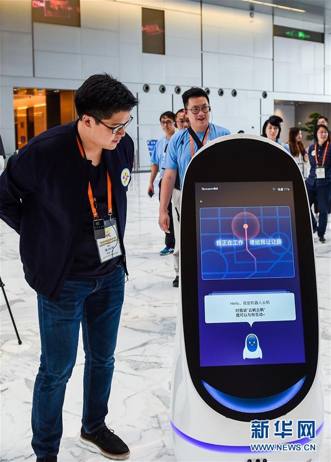 (XHDW)(3)香港青年参访深圳 共话粤港澳大湾区发展机遇