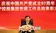 张近东:党建工作是生产力也是竞争力
