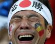 日本被淘汰后众生相
