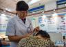 山东出台药品创新意见 破解医药产业大而不强难题