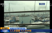 总计约1300万元!泰国批准普吉沉船事故赔偿预算