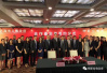 上海特斯拉工厂规划年产多少万辆纯电动车?