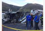哥伦比亚长途巴士在厄瓜多尔发生车祸 致40余人伤亡