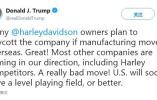 哈雷想在国外建厂 特朗普怒发推:连车主也会抵制你们!