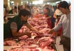 雙匯一屠宰廠發生非洲豬瘟疫情 暫停生産封鎖六周