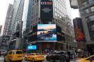 湘湖亮相纽约时代广场 萧山旅游开启国际化新征程