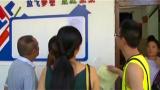 重庆 高温持续 部分区县推迟开学