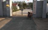 上午报到下午被裁撤,连云港一小学六年级开学时突然停办