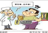 在家就是大爷的中国男士看过来!原来做个家务好处这么多……