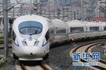 石衡沧港城际铁路将开工建设 计划设立12座车站