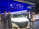 广汽本田新一代凌派南京车展惊喜上市