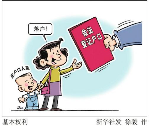 """北京首批落户积分榜""""大神""""分享攻略"""