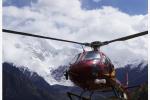 应急管理部消防救援局、森林消防局救援西藏雅江堰塞湖灾区纪实