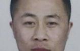黑龙江大庆市看守所脱逃在押人员照片公布