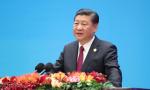 习近平对全国党委秘书长会议作出重要指示