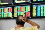 A股高开低走沪指失守2600点 成交萎缩市场情绪谨慎