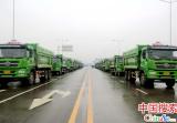 平顶山鲁山县渣土运输行业管理实行违规计分制