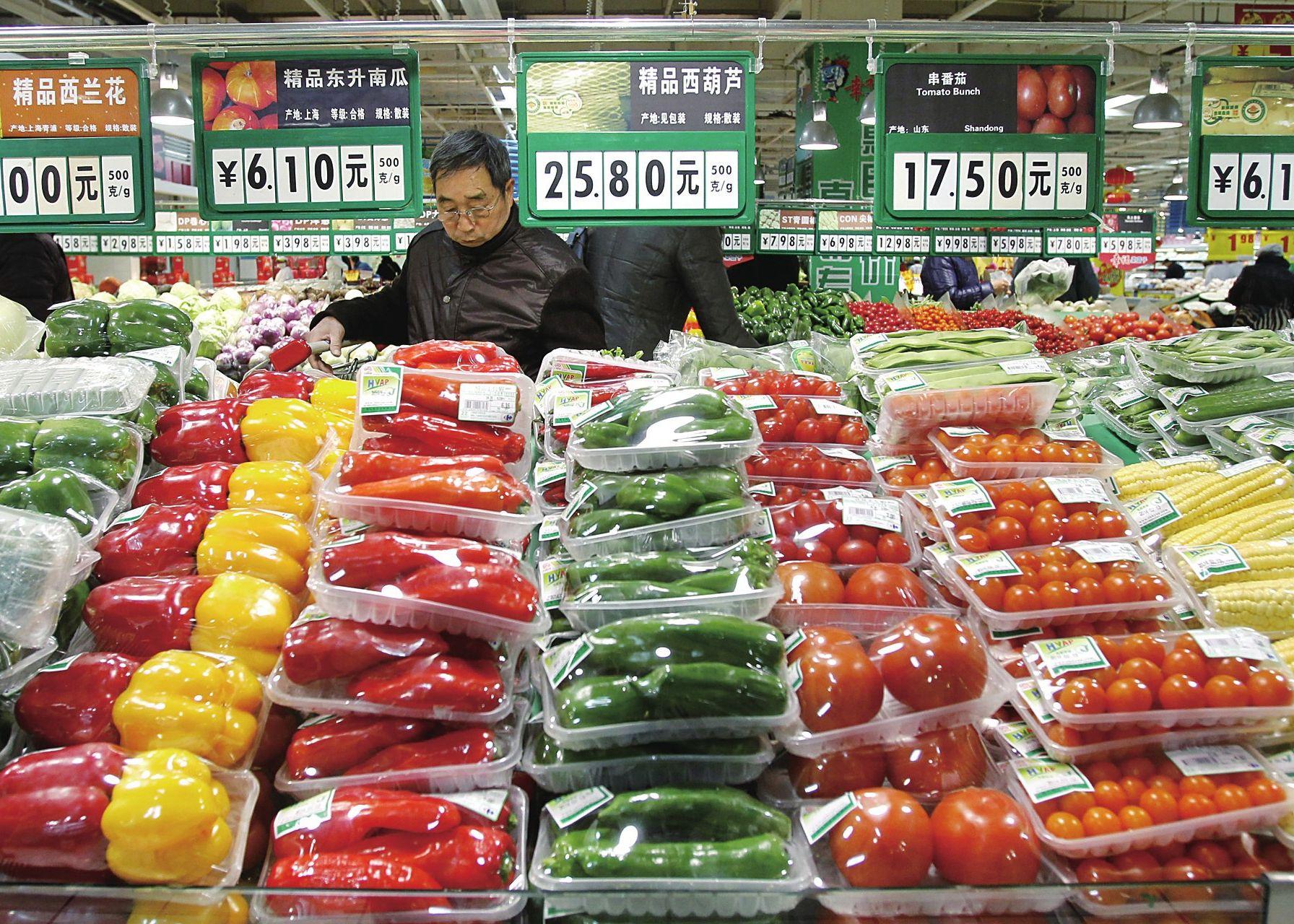 国家统计局:10月全国居民消费价格总体平稳