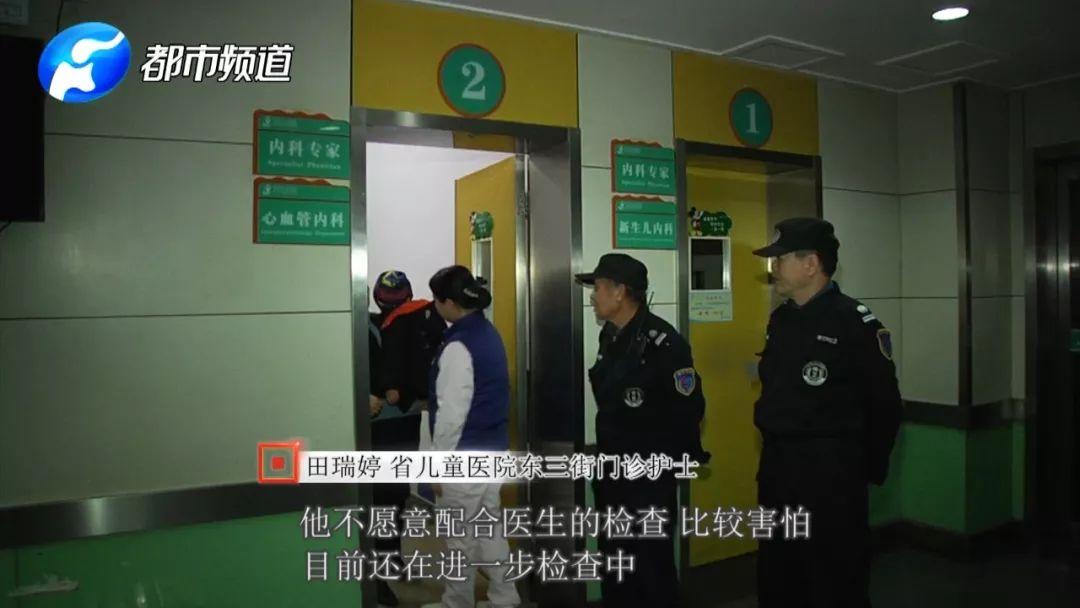 河南省儿童医院发现5岁男童 至今已三天无人认领
