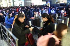 春运全国旅客发送量预计超29亿人次 增长0.6%