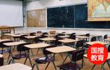 江苏明确:中小学教师平均工资不低于当地公务员
