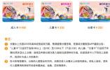 广东消委会起诉长隆!景区儿童票到底该按啥收费?