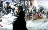 """侠客岛:在这一领域,中国终于进入了""""太空竞赛"""""""