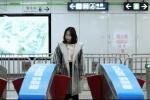 区块链应用于出行 杭州开出首张支付宝区块链地铁发票