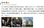 频频状告他人的视觉中国 到底有多少图片拥有版权?