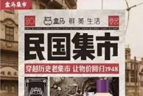 ?#26032;?#19968;张海报刷屏了!共青团中央:你真的想回民国?