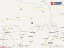 西藏林芝市墨脱县发生6.3级地震 暂无人员伤亡报告