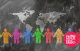"""让战争走开 给儿童快乐——""""六一""""儿童节探访萨拉热窝战争儿童博物馆"""