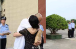 心懷感恩·回報社會——新中國成立70周年之際一批特赦對象被依法釋放