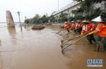 秦皇岛:全面清理垃圾 修复受损设施