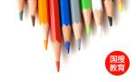山东2019第三次高考发布会召开 给考生的三条提示很重要