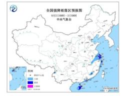 暴雨预警:海南广东等5省市区有暴雨 局地大暴雨
